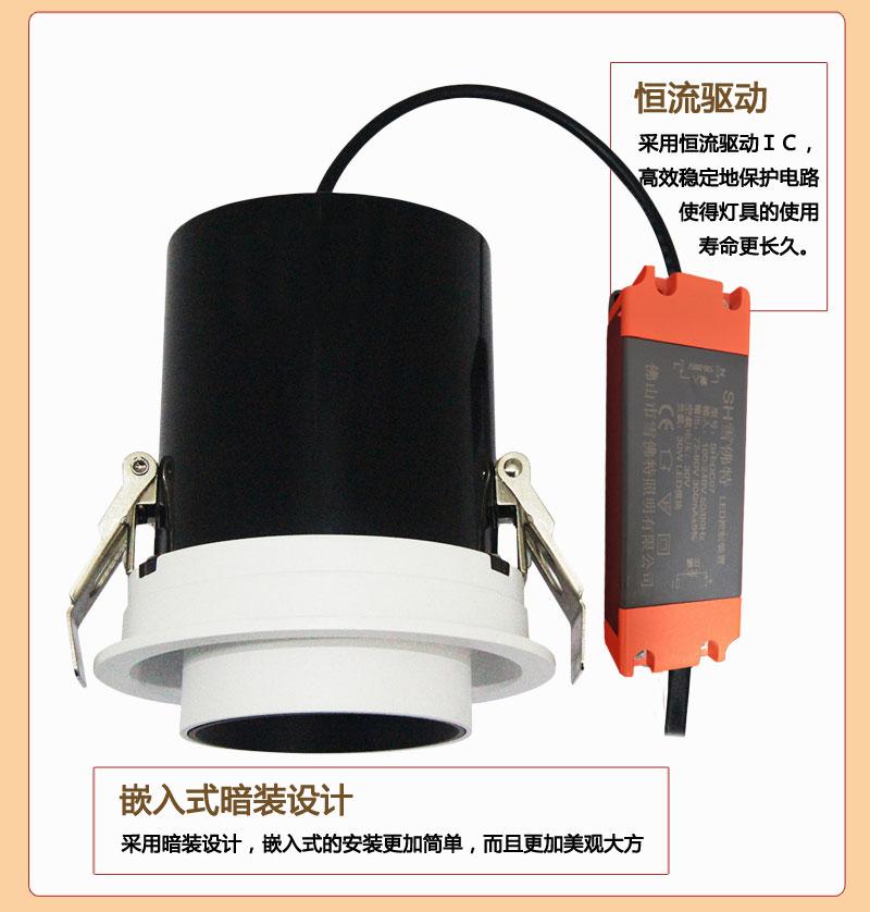 LED灯电源